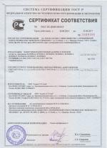 Сертификат на кровати